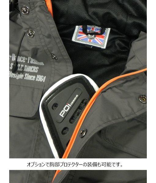 MS005NJ-CH4