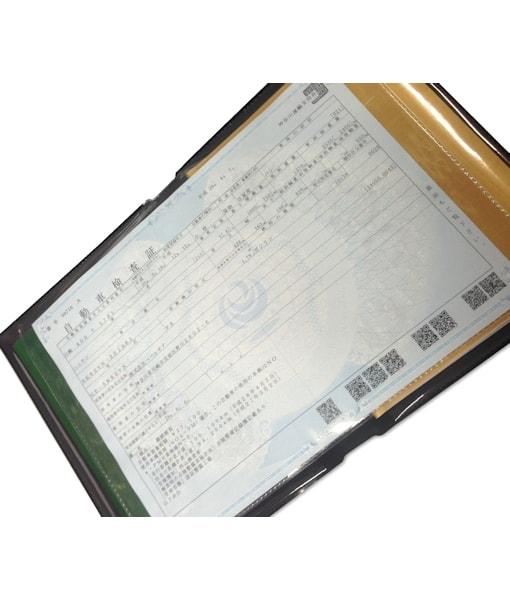 lsc-cr8