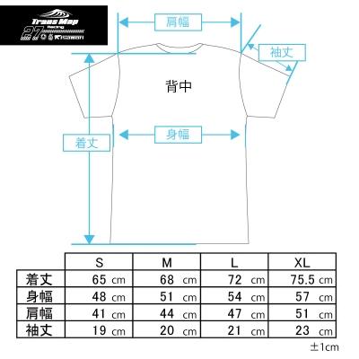 8耐応援Tee サイズチャート