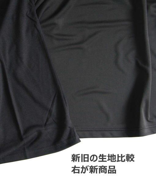 AA素材比較 ブラック