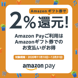 Amazon Pay Campaign