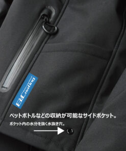 FS2101SJ BK pocket