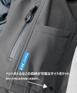 FS2101SJ GY pocket