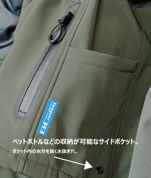 FS2101SJ MGR pocket